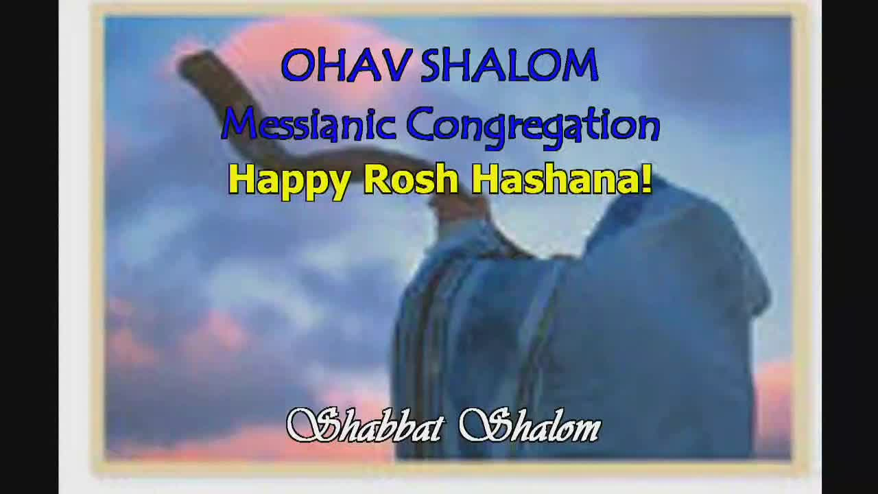 Rosh Hashanah coming Announcement