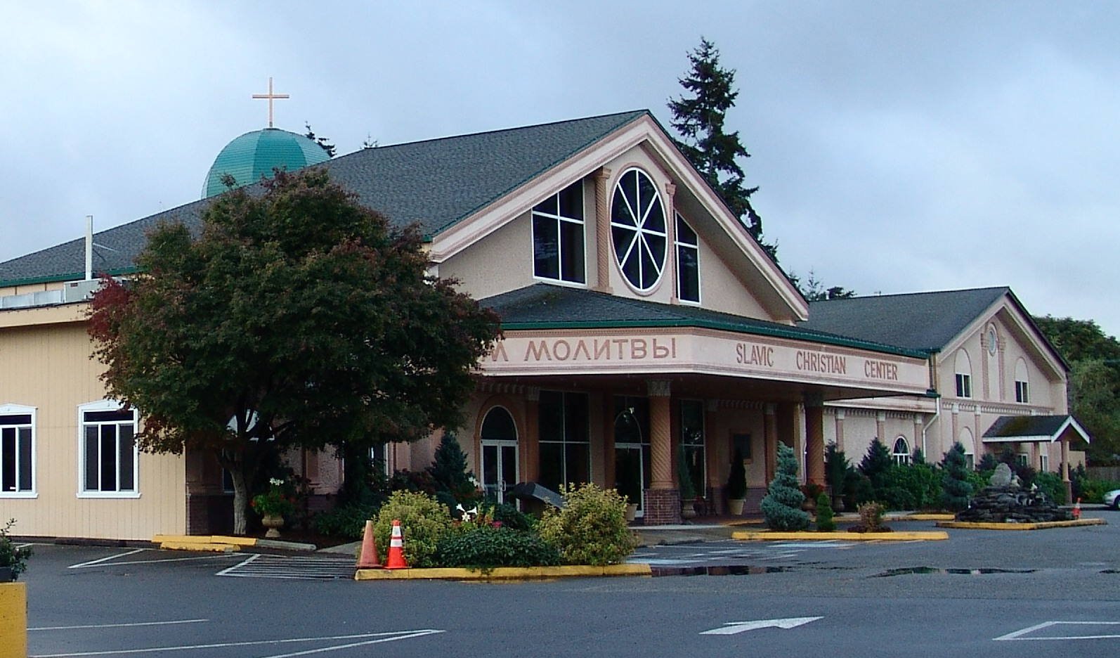 Slavic Christian Center of Tacoma, WA