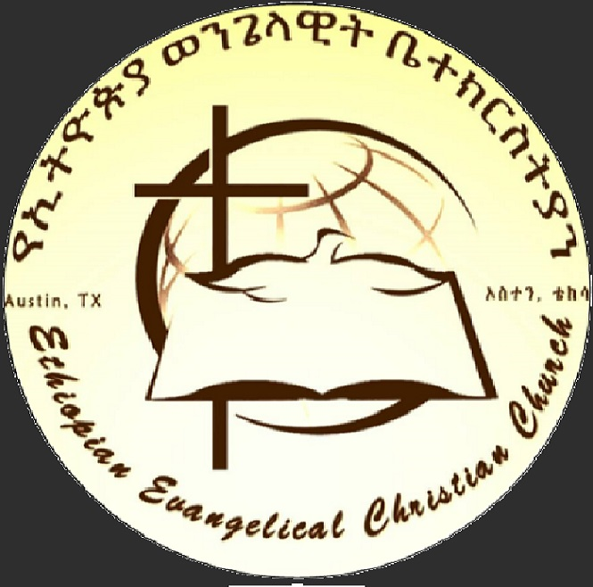 Ethiopian Evangelical Christian Church of Austin, TX