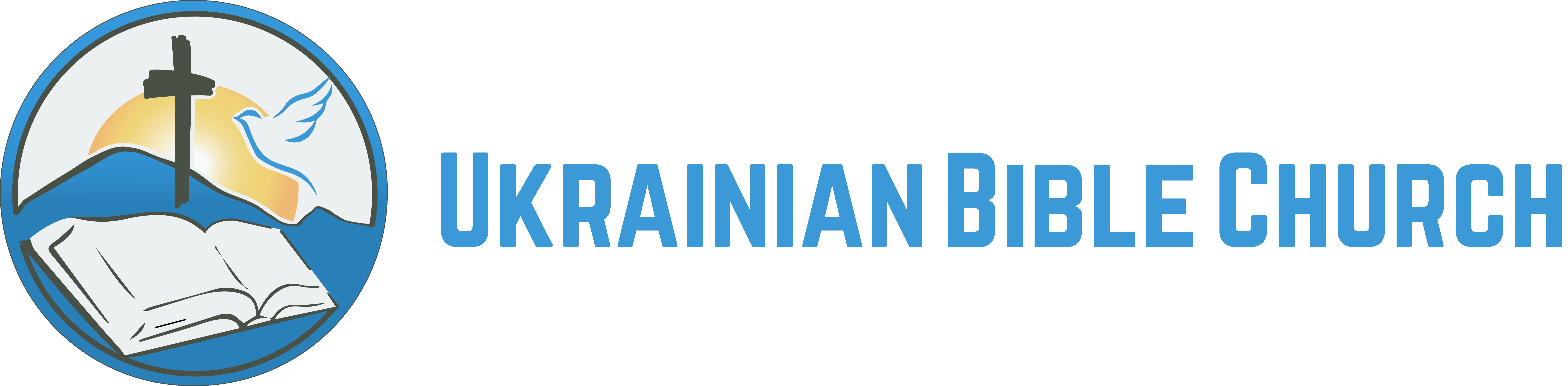 Ukrainian Bible Church of Fairview, OR