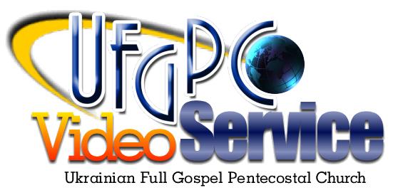 Ukrainian Full Gospel Pentecostal Church of Tacoma, WA