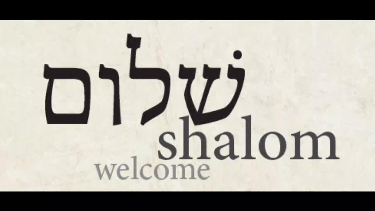 Shabbat Service 7-24