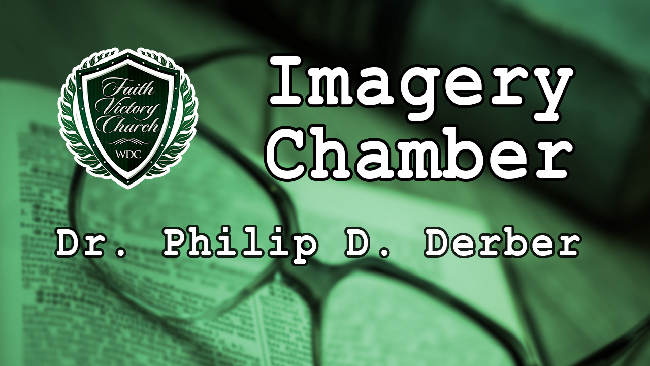 Imagery Chamber