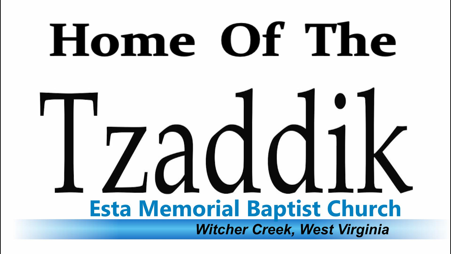 Home Of The Tzaddik